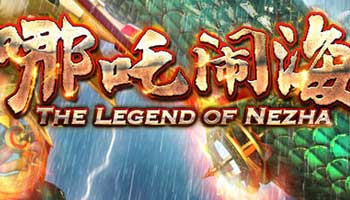 The Legend of Nezha